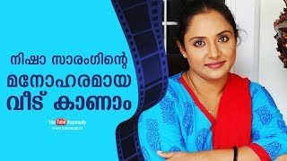 The Beautiful House of Uppum mulakum fame Nisha Sarang | Kaumudy TV
