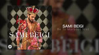 Sami Beigi - Be To Marboot Nist OFFICIAL TRACK - KING ALBUM