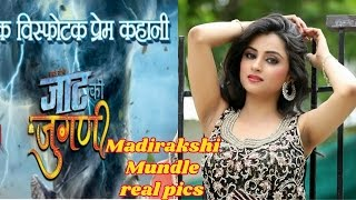 Jaat Ki Jugni Episode 01 3rd April 2017 Madirakshi Mundle Unseen Pics