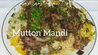 Arabic Mutton Mandi Recipe  الطريقة مندي لحم short cut idea and delicious MUST TRY 4k DIY