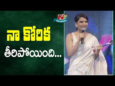 Xxx Mp4 Samantha Speech At Social Media Summit Awards 2018 Vijayawada NTV Entertainment 3gp Sex