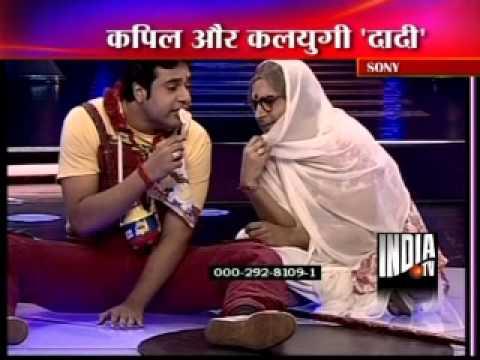 Xxx Mp4 Watch Kapil Sharma As Dadi In Comedy Circus 3gp Sex