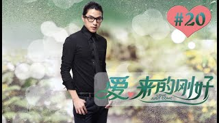Love, Just Come EP20 Chinese Drama 【Eng Sub】| NewTV Drama