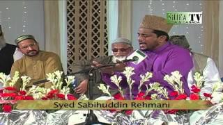 Mustanad Ho Meri Itni Tu Ghulami Aqa ﷺ By Syed Sabihuddin Rehmani