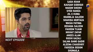 Umeed - Episode 24 Teaser | 22nd September 2020 - HAR PAL GEO