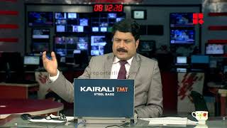 NEWS NIGHT_Malayalam Latest News_Reporter Live