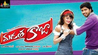 Madatha Kaaja   Telugu Latest Full Movies   Allari Naresh, Sneha Ullal   Sri Balaji Video