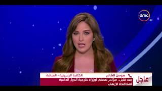 الأخبار - الكاتبة البحرينية سوسن الشاعر توجه كلمات قاسية لقطر حول توقعات نتائج إجتماع الدول الأربعة