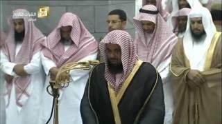 Ramadan 2016 - Makkah Taraweeh Day 1 Full