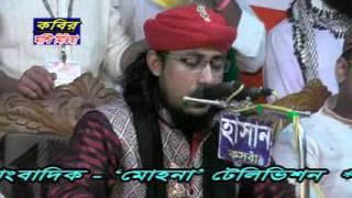 Mahfil Jagonnathpur, Mawlana Gias Uddin At-Taheri