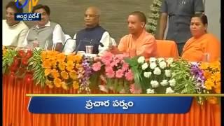Andhra Pradesh 25th June 2017 Ghantaravam 7 PM News Headlines