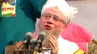 যার মুনাজাতে কাঁদে সবাই   Allama Mufti Rashidur Rahman Faruk Boruni Bangla Waz
