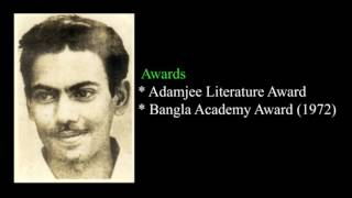 Zahir Raihan Documentary