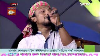 Keno Piriti Barailare Bondhu By Rinku Shah Abdul Korimer Gan   YouTube