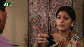 Bangla Natok Kobi Bolechen l Mosharraf Karim, Srabosti Dutta Tinni l  Drama & Telefilm
