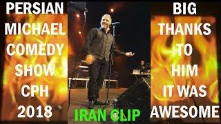PERSIAN Michael Show 2018 - شوی کمدی مایکل