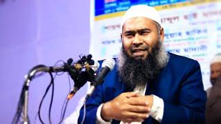 Bangla Waz 2017 Namaz Somporkito Proshner Uttor by Mujaffor bin Mohsin | Free Bangla Waz