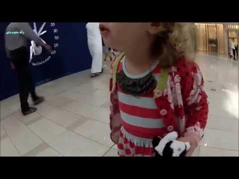 عکس العمل کودک غربی که برای اولین بار اذان می شنود