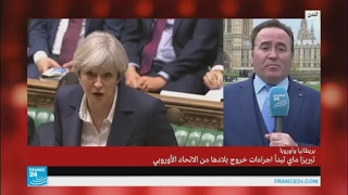 ماي متفائلة بمستقبل بريطانيا بعد الانسحاب من الاتحاد الأوروبي