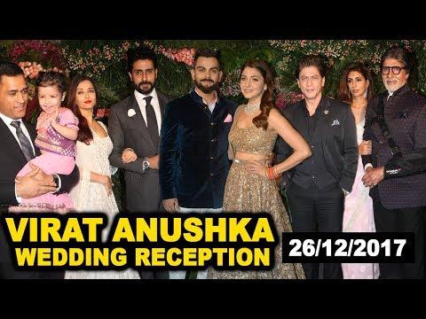 Xxx Mp4 Virat Kohli Anushka Sharma S Wedding Reception FULL Video 26 12 2017 3gp Sex