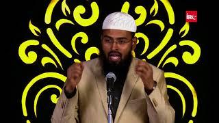 Kya Mayyat Ki Tajheez o Takfeen Mein Zakat De Sakte Hai - Can We Give Zakah In Burial By Adv. Faiz