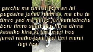 Juneli Raatma lyrics - (Official Video kIm GuRunG)