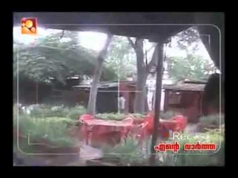 Xxx Mp4 Malayali Kerala Girls Trapped In Mysore Flv 3gp Sex