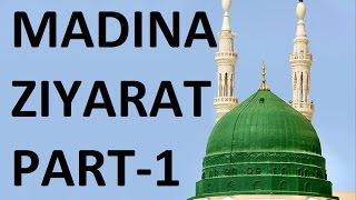 Madina Ziyarat in Urdu( Must Watch) Part-1
