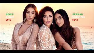 NEW!!! PERSIAN DANCE SONGS MIX 2019 Part3