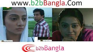 Similar To ft Orsha & Mosharraf Karim   Bangla Natok HD   b2bBangla Com 720p