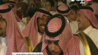 فيديو | احتفال العيد بـ(قصر الحكم) برعاية أمير منطقة الرياض صاحب السمو الملكي الأمير فيصل