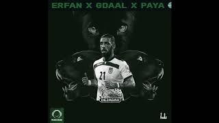 "Erfan Ft Gdaal & Paya - ""Dejagah"" OFFICIAL AUDIO"