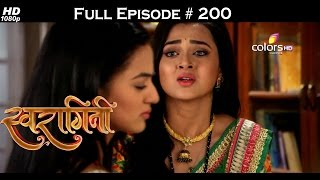 Swaragini - 2nd December 2015 - स्वरागिनी - Full Episode (HD)