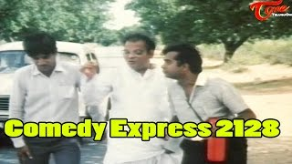 Comedy Express 2128 | Back to Back | Latest Telugu Comedy Scenes | #ComedyMovies