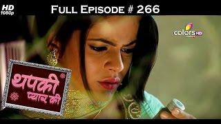 Thapki Pyar Ki - 28th March 2016 - थपकी प्यार की - Full Episode (HD)