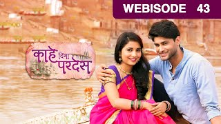 Kahe Diya Pardes - Episode 43  - May 13, 2016 - Webisode