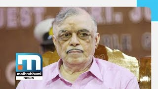 Kannur, Karuna Bill Handed Over To Governor| Mathrubhumi News