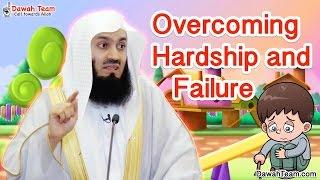 Overcoming Hardship and Failure ᴴᴰ ┇Mufti Ismail Menk┇ Dawah Team