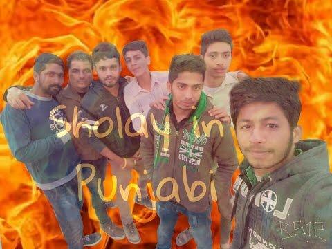 Xxx Mp4 SHOLAY 3D In Punjabi 2017 3gp Sex