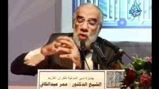 مفسدات القلوب (منبر الحكمة) الشيخ/ عمر عبد الكافي
