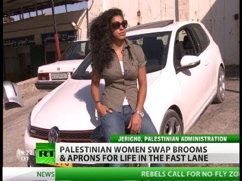 Burning Wheels: Palestinian women racing towards freedom