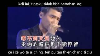 i chien ke shang sin te li you (lirik dan terjemahan)