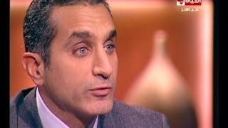 برنامج بوضوح - لقاء الإعلامى الساخر باسم يوسف مع عمرو الليثى كاملاً