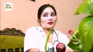 Indian Wife जरूर देखे ये वीडियो !! Dehati Indian Cinema !! Crime Alert Picture