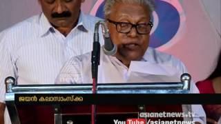 VS Achuthanandan singing song