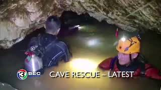 CAVE RESCUE – LATEST | Ch3Thailand