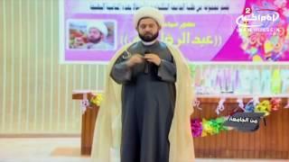 من الجامعة (1): برمجة العقل ، الجامعة التكنلوجية -بغداد ، مع الشيخ عبد الرضا معاش,1436 ق