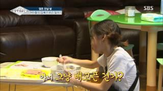 박상민 딸 소윤, 친구들을 위해 도시락 싸기! @영재 발굴단 20150408