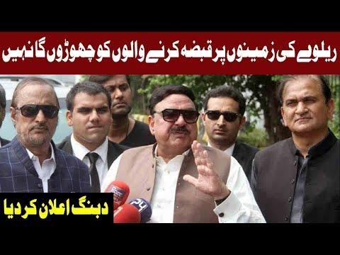 Xxx Mp4 Will Not Let Land Mafia Take Over The Pakistan Railway 39 S Assets Sheikh Rasheed Express News 3gp Sex