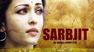 Sarbjit Full Movie Event 2016 || Aishwarya Rai Bachchan, Randeep Hooda || Full Event
